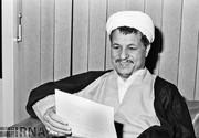 بازخوانی یک مصاحبه تاریخی با آیت الله هاشمی رفسنجانی