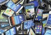 انتقال گوشی های سرقتی به افغانستان