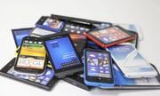 ۲۰۰ میلیون دلار گوشی تلفن همراه چه شد؟