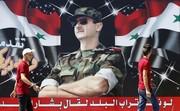 افشای طرح موساد و چند کشور عربی علیه ایران و سوریه