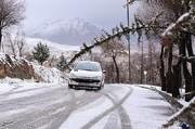 نیمه شمالی کشور تا ۱۰ درجه سردتر میشود