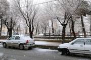 کاهش ۱۲ درجهای هوای شرق کشور/تهران به منفی ۳درجه میرسد
