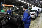 توضیح ایران خودرو درباره قیمت قطعی محصولات