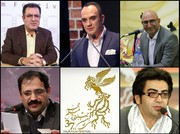 از فرزاد حسنی تا احسان کرمی؛ تقسیم کار در جشنواره فجر