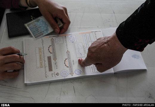 شما نظر بدهید/ استانی شدن انتخابات مجلس به نفع مردم است؟