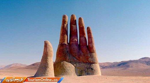 دست از کویر در بیابان آتاکاما-شیلی- به ارتفاع 11 متر
