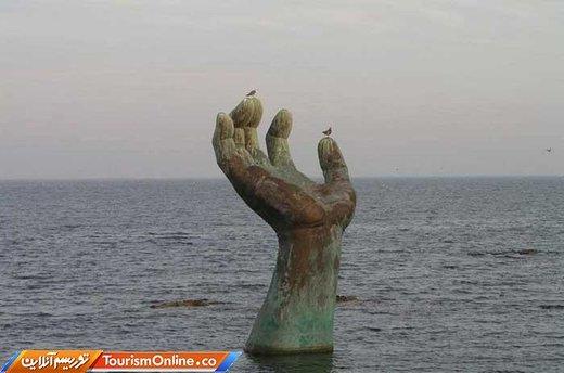 دست هارمونی در کره جنوبی ساخت 1999