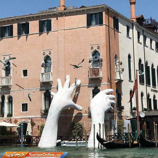 دست های بزرگ در ونیز-ایتالیا- که احتمالا موقتی خواهد بود.