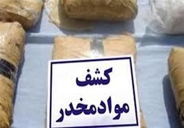 ۱۹۰ کیلوگرم تریاک در اصفهان کشف شد