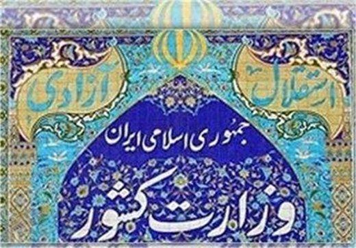 مدیرکل سیاسی وزارت کشور: تقاضای برگزاری تجمع از سوی احمدینژاد قابل بررسی است