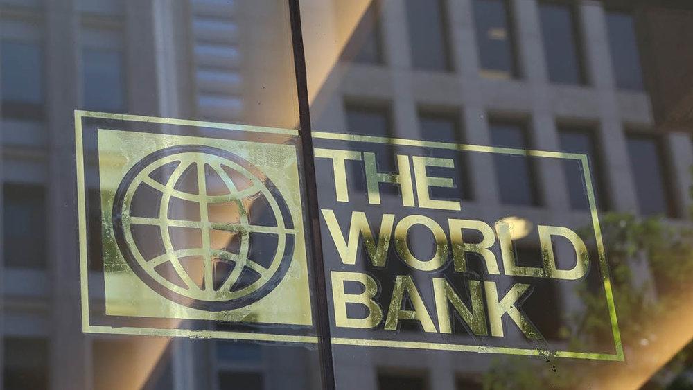 بانک جهانی + رییس جدید بانک جهانی