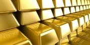 طلا ۱.۵ دلار در بازار جهان بالا کشید