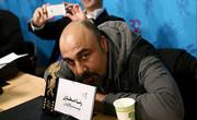 مرد ۵۶ میلیارد تومانی، غایب بزرگ جشنواره فیلم فجر