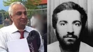 پایان معمای عامل انفجار دفتر حزب جمهوری اسلامی/ مرگ محمدرضا کلاهی تایید شد