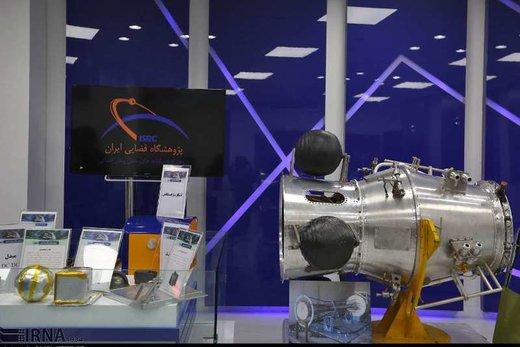 ایران به همراه ۳ کشور زبالههای فضایی را رصد میکند