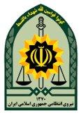 شهریار,نیروی انتظامی