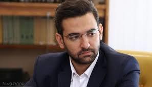 وزیر ارتباطات: صداوسیما به جای متهم کردن این و آن، صبر کند تا معلوم شود مقصر دستکاری آرا کیست؟