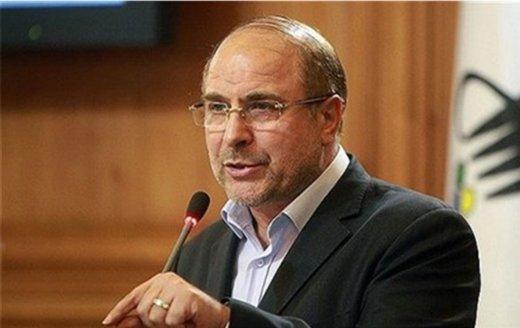جدیدترین حرفهای قالیباف درباره ۴ درصدیها/ او به کدام دولت هاشمی انتقاد داشت؟