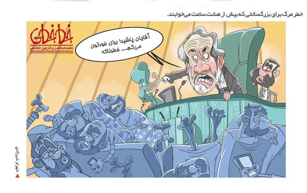 هشدار لاریجانی به نمایندگان مجلس!