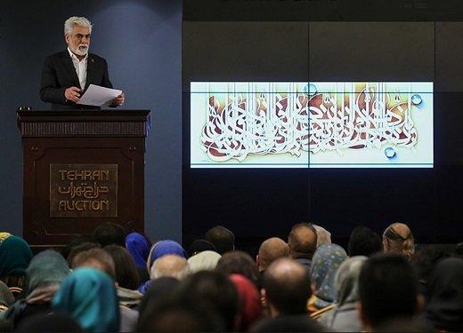 حراج ۳۴ میلیاردی تهران و گفتمان تاکسیوار