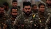 کردهای سوریه یک منطقه مهم را از داعش پس گرفتند