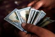 ارزهای دولتی چقدر فرق کردند؟