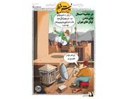 برای پولی شدن خیابانهای تهران آماده شوید!