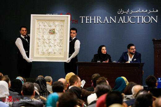 دهمین حراج هنری تهران