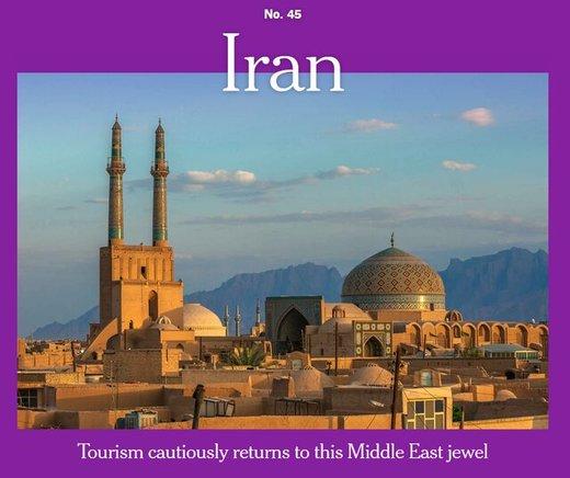 خبر خوب نیویورک تایمز برای ایران