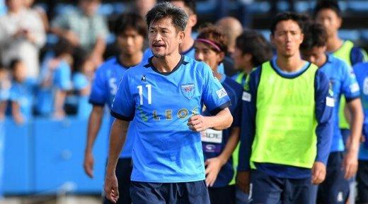 5121527 - فوتبالیست ۵۱ ساله ژاپنی بیخیال بازی نمیشود!
