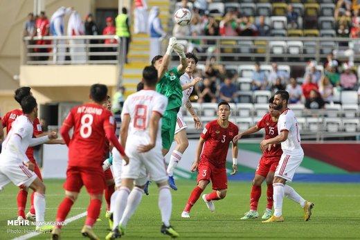 دیدار تیم ملی فوتبال ایران با تیم ملی فوتبال ویتنام