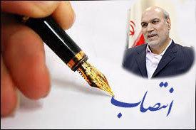 انتصاب مشاور عالی استاندار البرز در امور و مسائل مربوط به توسعه استان