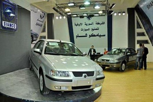 Iran-Syria car manufacturing factory to resume activities