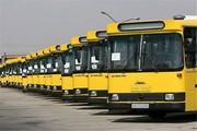نوسازی ناوگان اتوبوسرانی شهر کرج