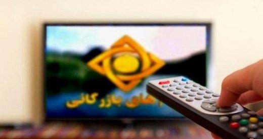 چرا تلویزیون با وجود افزایش بودجه، از تبلیغاتش کم نمیکند؟