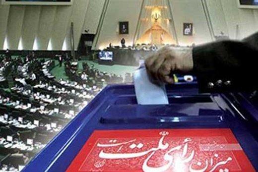 زیرساختهای استانی شدن انتخابات مجلس فراهم است؟
