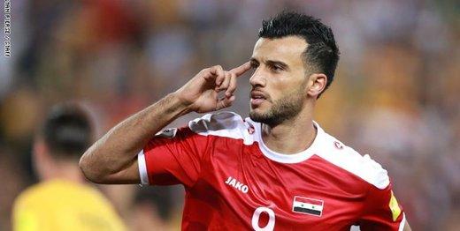 بازوبند کاپیتانی تیم ملی سوریه از السومه گرفته شد