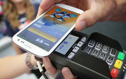 نظارت بر عملکرد اپلیکیشنهای پرداخت با کیست؟