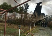 برخورد با خانههای مسکونی، خط پایان هواپیمای قرقیزستانی