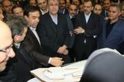 وزیر راه و شهرسازی از غرفه ستاد بازآفرینی شهری استان البرز بازدید کرد