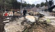 جدیدترین تصاویر از سانحه هواپیمای باری در کرج