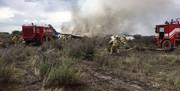 هواپیمای بوئینگ ۷۰۷ سقوط کرده جت تجاری است