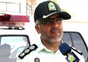 فردی شرور در خرمآباد دستگیر شد