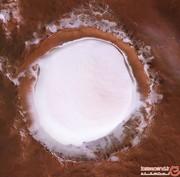 مسابقات اسکی روی یخ در مریخ؟! +تصاویر