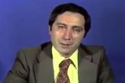 فیلم | اولین بخش خبری سیما بلافاصله بعد از انقلاب