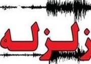 سومار در استان کرمانشاه لرزید/ شدت زلزله ۴.۶ ریشتری بود