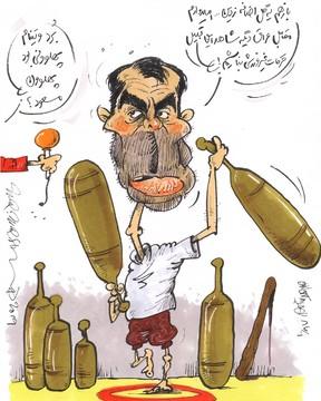 توصیه مسعود دهنمکی برای بازی با عراق!