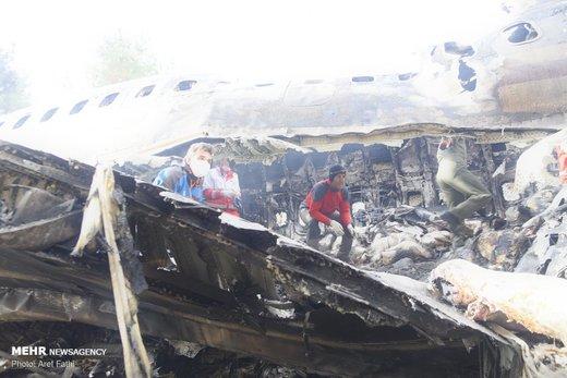 سانحه هواپیمای بوئینگ 707 در کرج