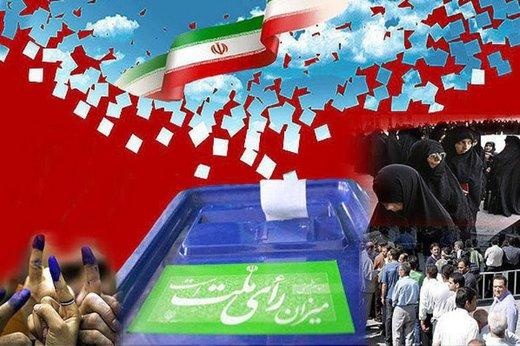 کاتب: امنیت نظام با استانیشدن انتخابات افزایش مییابد/ حضرتپور: با استانی شدن وابستگان به قدرت راهی مجلس میشوند