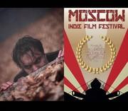 بازیگر ایرانی در روسیه جایزه گرفت
